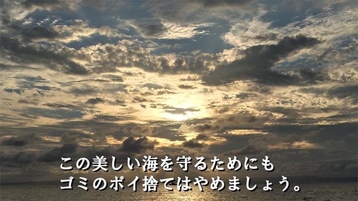 スクリーンショット-2017-09-05-14.10.46