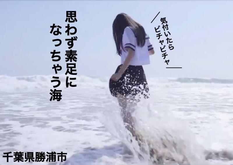 島袋-七海