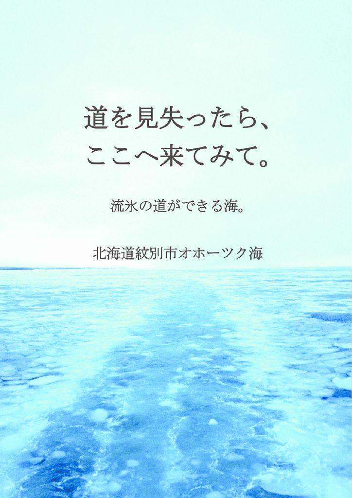 I01_01北海道(矢ケ崎賞)栗林卓矢のサムネイル