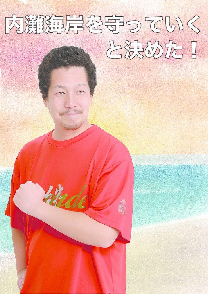 I20_17石川_GRANDEのサムネイル