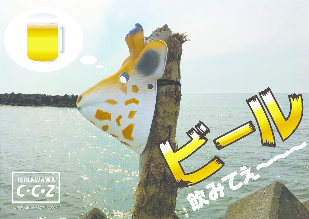 I23_17石川_桜井玲治のサムネイル