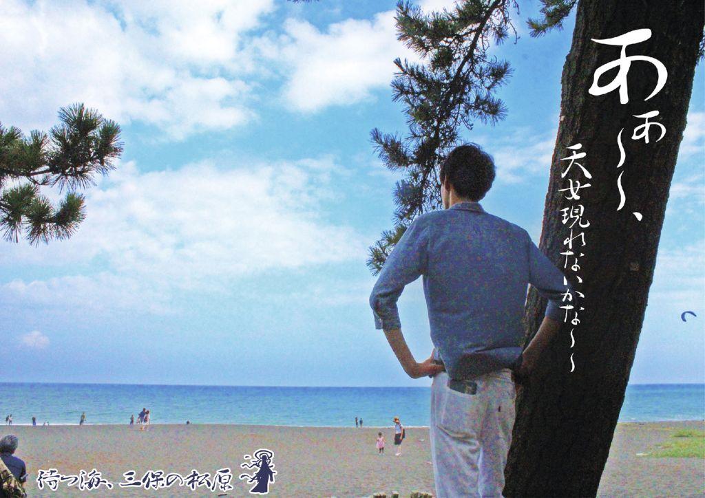 I30_22静岡_櫻井麻美のサムネイル
