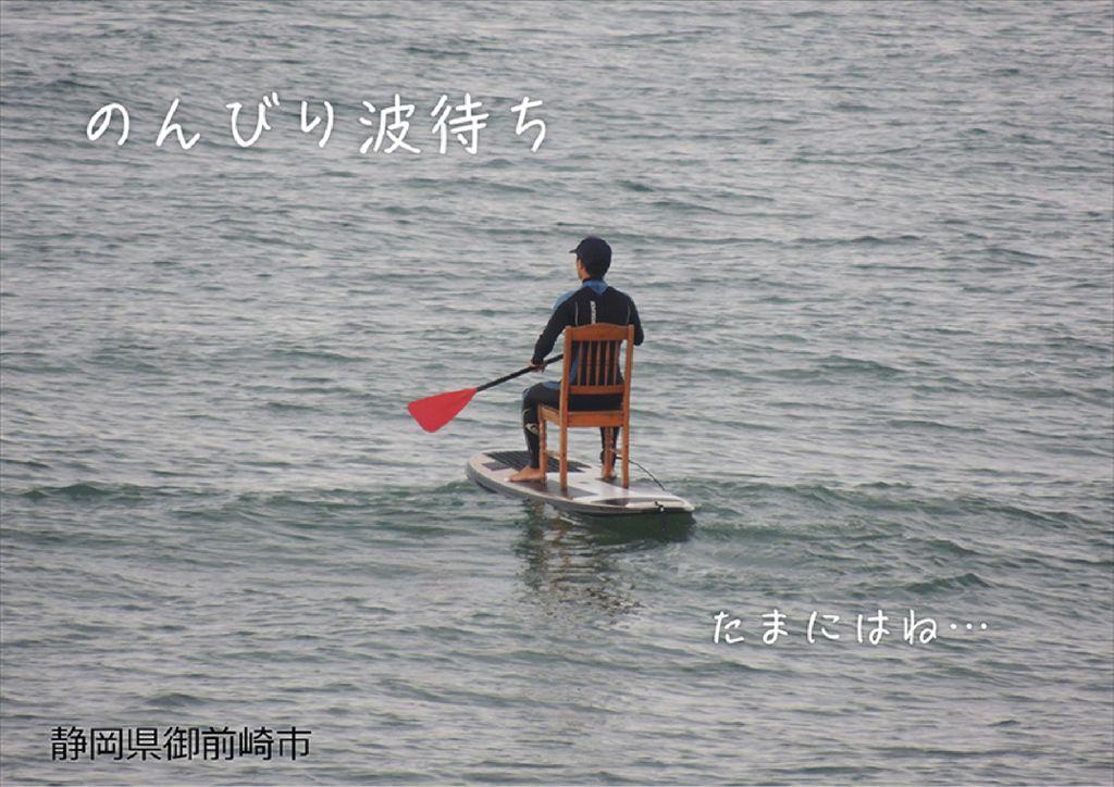 I32_22静岡_増田一樹のサムネイル