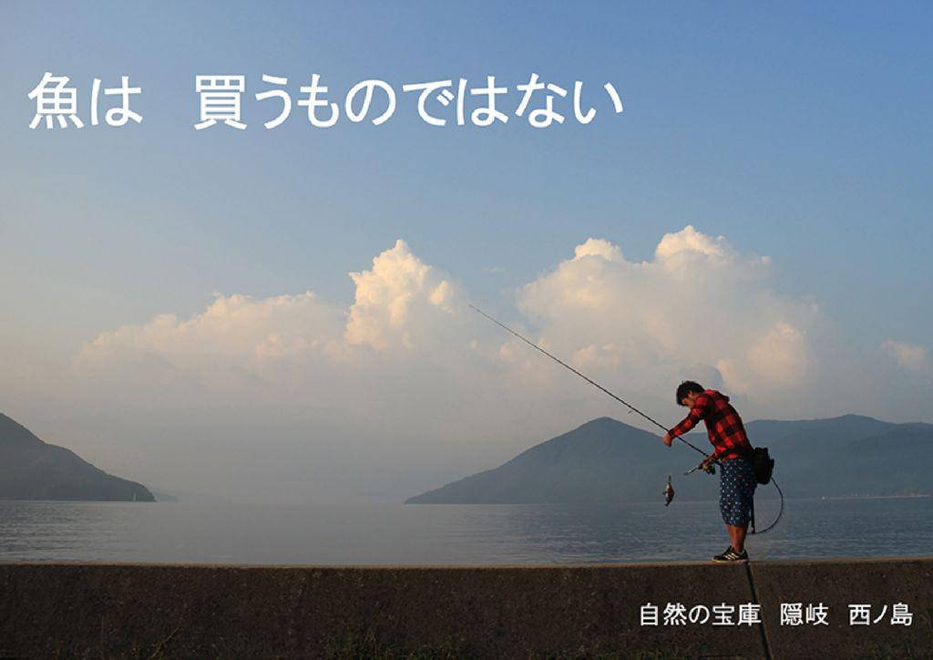 I41_32島根_島津優子のサムネイル