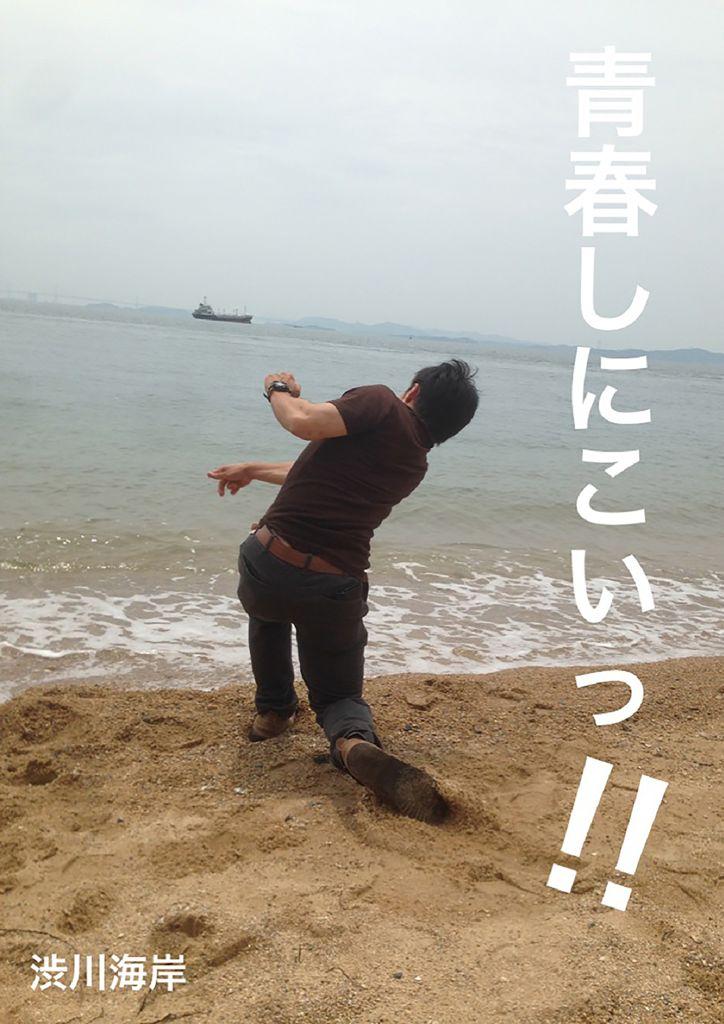 I43_33岡山_石原弘之のサムネイル