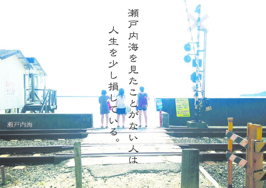 I48_38愛媛_荒井鈴美のサムネイル