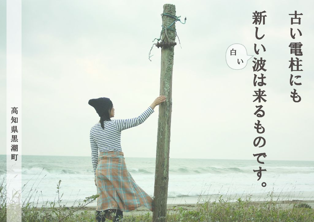 I49_39高知_小西雅のサムネイル