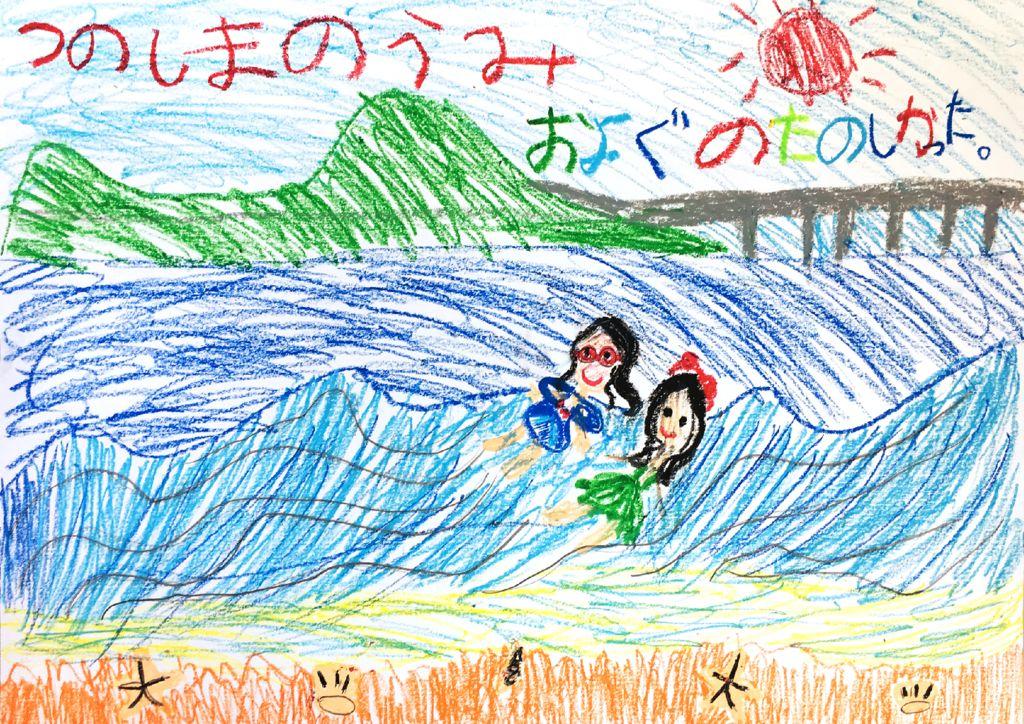 K15_35山口_吉田紅杏のサムネイル