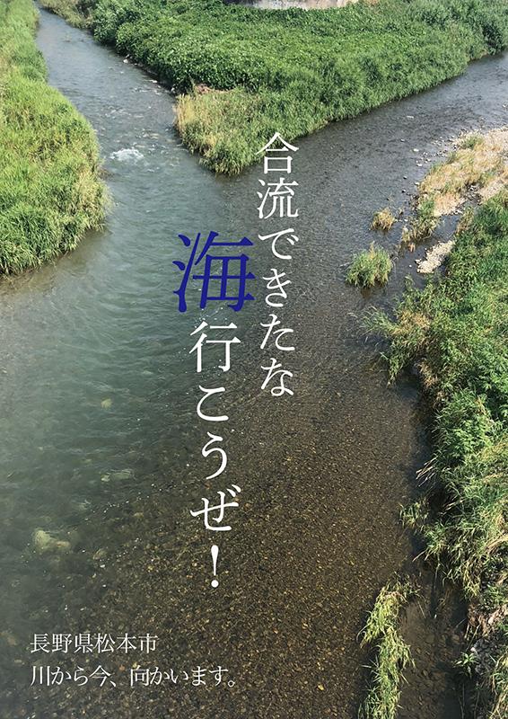 小松奈津紀こまつなつきs