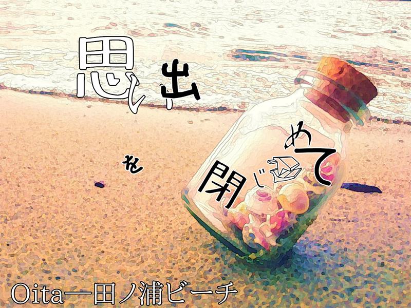 能美 朱里(ノウミ シュリ) のコピー