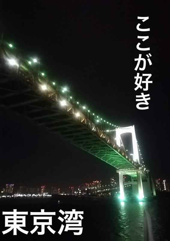 高野昌樹(たかのまさき)2