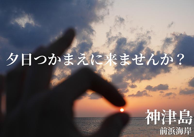 2018_13東京_桜井沙彩