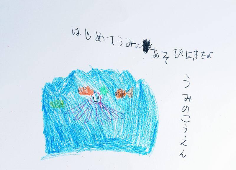 2018_14神奈川_大野なつ乃