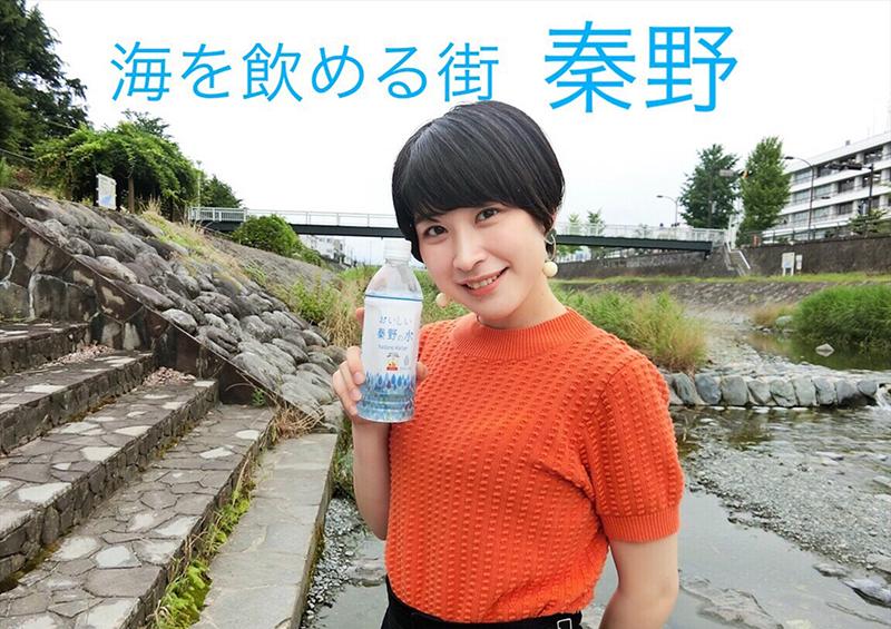 2018_14神奈川_福田莉千