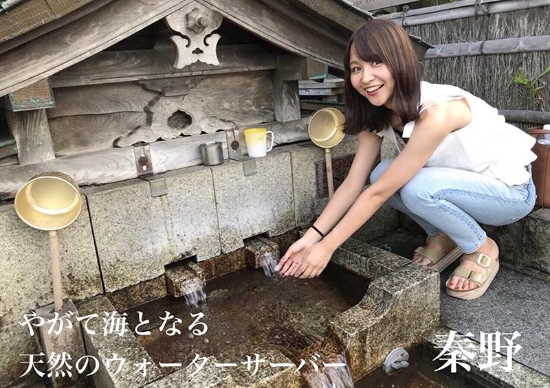 2018_14神奈川_福田莉千3