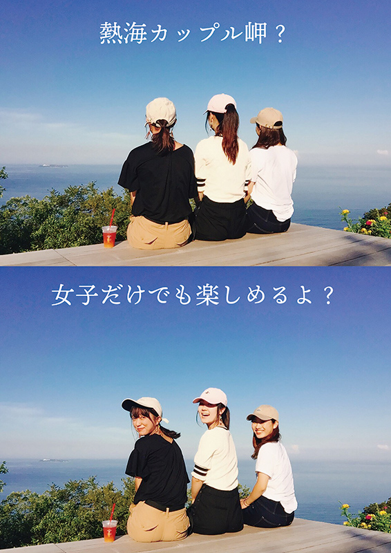 2018_22静岡_長倉麻美