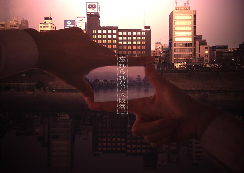 2018_27大阪_松島陽星