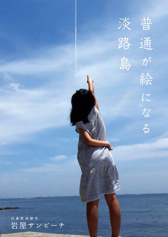 2018_28兵庫_和泉みちこ