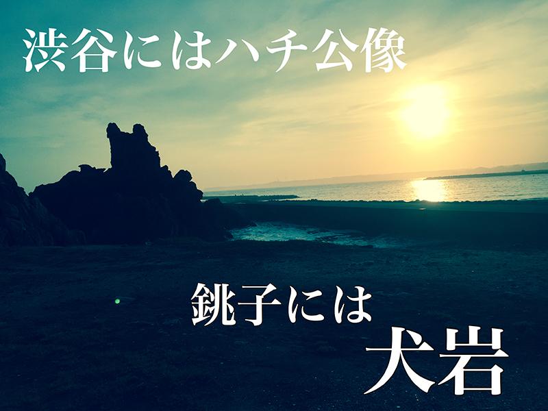 名和寛太 (ナワカンタ)