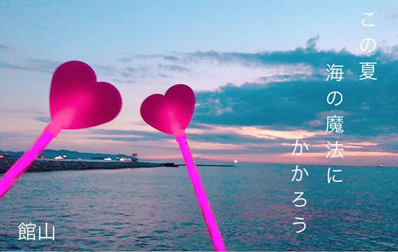 臼井紫稀(うすいしき)