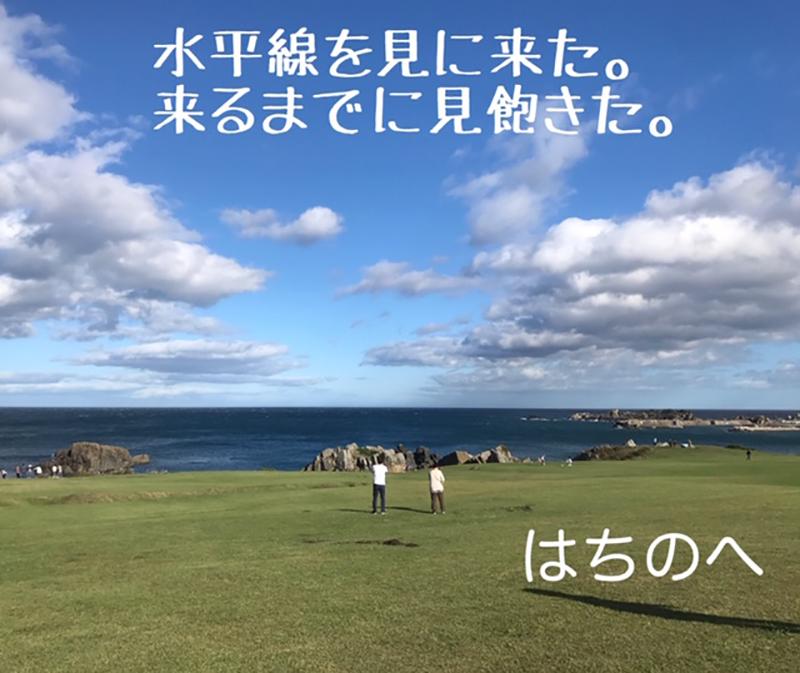 西悠人 (にしゆうと)