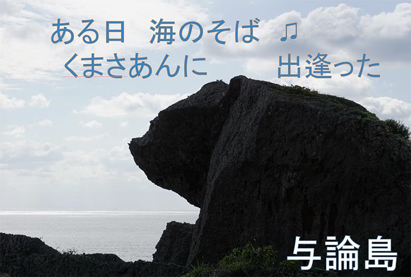 スクリーンショット 0031-07-09 16.08.26 のコピー