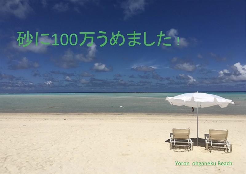 スクリーンショット 0031-07-09 16.09.02 のコピー