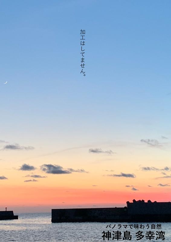 鈴木杏果(ももか)3