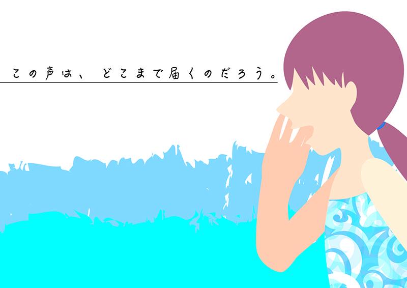 201912014-mizukisaaya