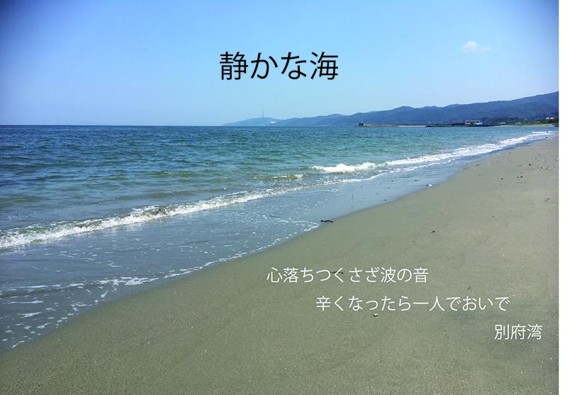 森山波郎(もりやまはろう)