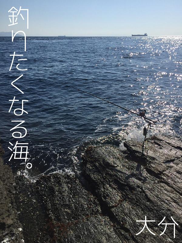 飯塚晶子いいづかあきこ