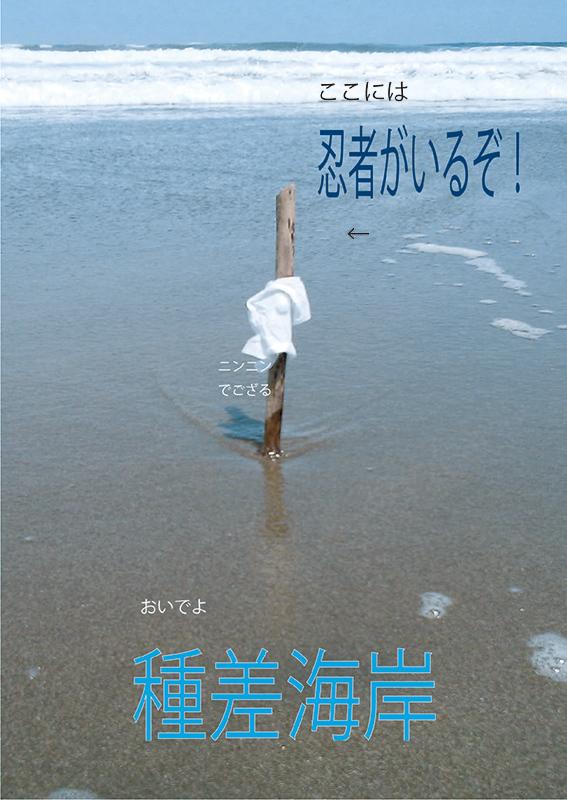 02青森_相野翔有