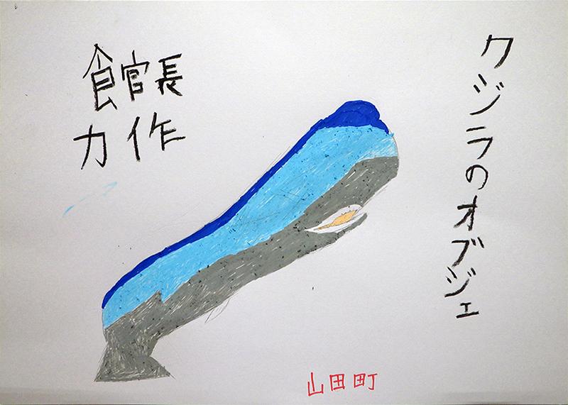 03岩手_小守林 飛鳥