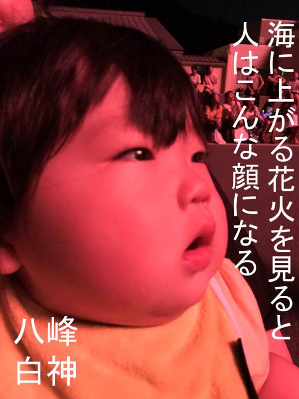 05秋田_川村忠寛