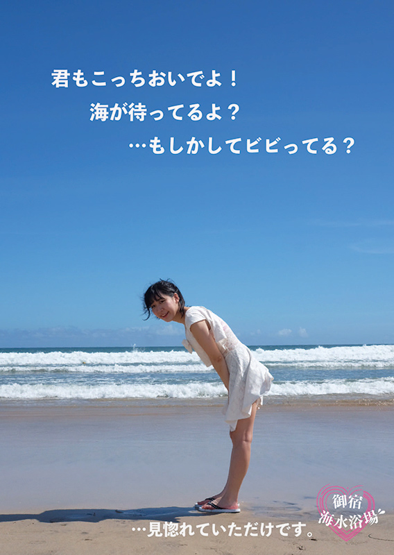 12千葉_坂本桜2