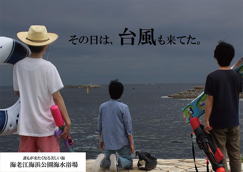 16富山_堺信貴