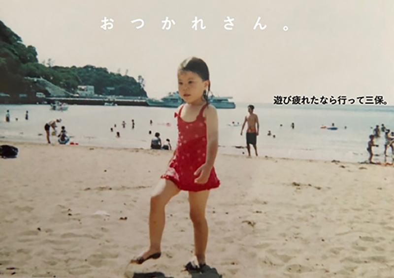22静岡_天野理沙