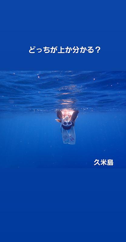 47沖縄_小林-寛明