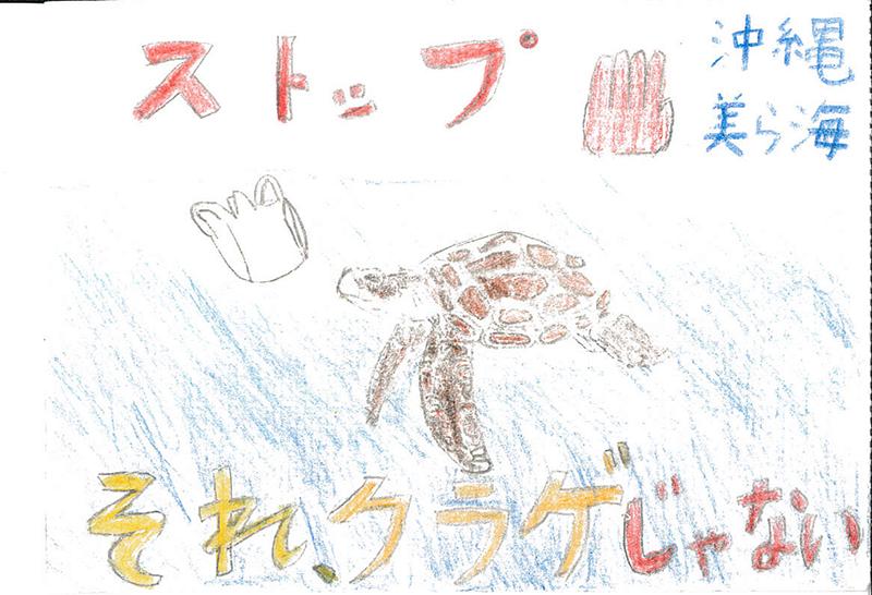 47沖縄_神山響