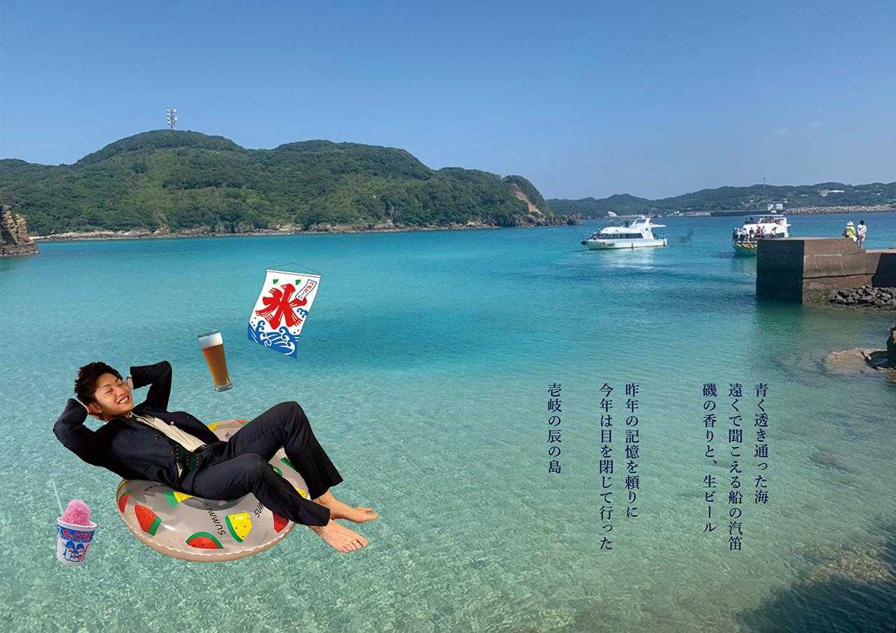 「壱岐の辰の島」橋野 桃華さん